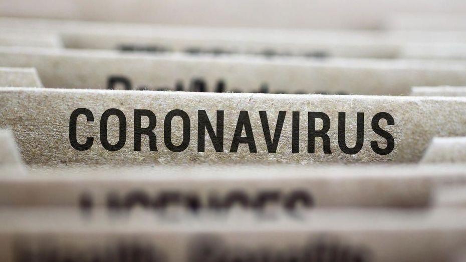 جديد الحالتان المشتبه في إصابتهما بفيروس كورونا