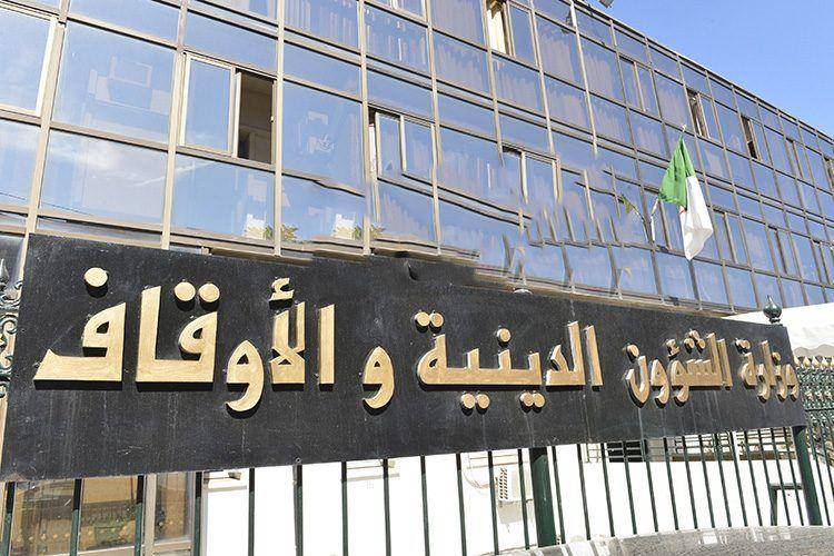 لجنة الفتوى تدعو إلى الوحدة الوطنية والتصدي للمؤامرات الأجنبية