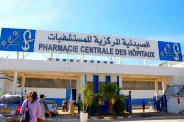 التبرعات لصالح الصيدلية المركزية للمستشفيات