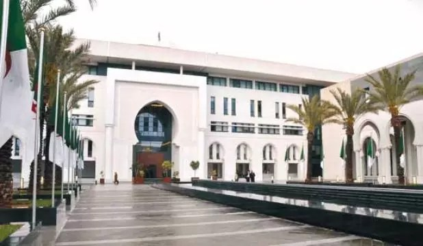 وزارة اثقافة