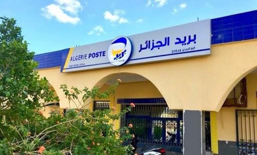 رغم صب منحة تحفيزية.. عمال بريد الجزائر يواصلون إضرابهم