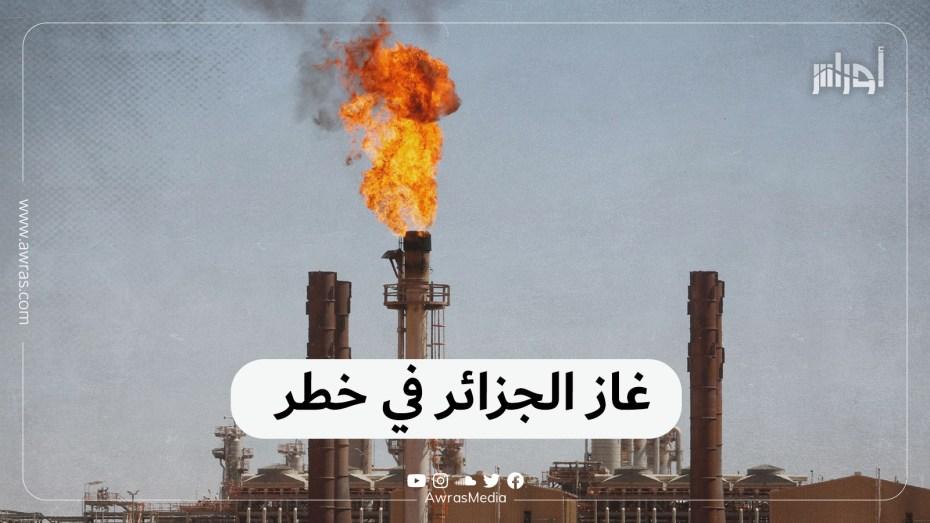 بعد مُنافسة شرسة من #الولايات_المتحدة_الأمريكية، #الجزائر تتراجع إلى المركز الثالث من حيث واردات #الغاز_الصخري باسبانيا