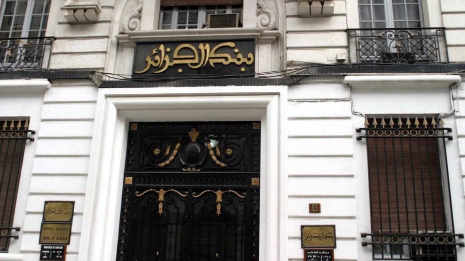 البنوك الإسلامية في الجزائر