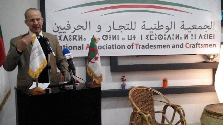 جمعية التجار تدعو لتغيير سياسة الدعم وتوجيهه مباشرة للمواطن