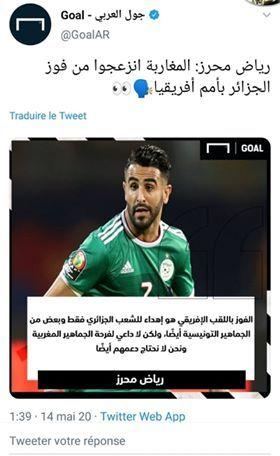 موقع غول بالعربي ينسب تصريحات لمحرز ضد المغاربة