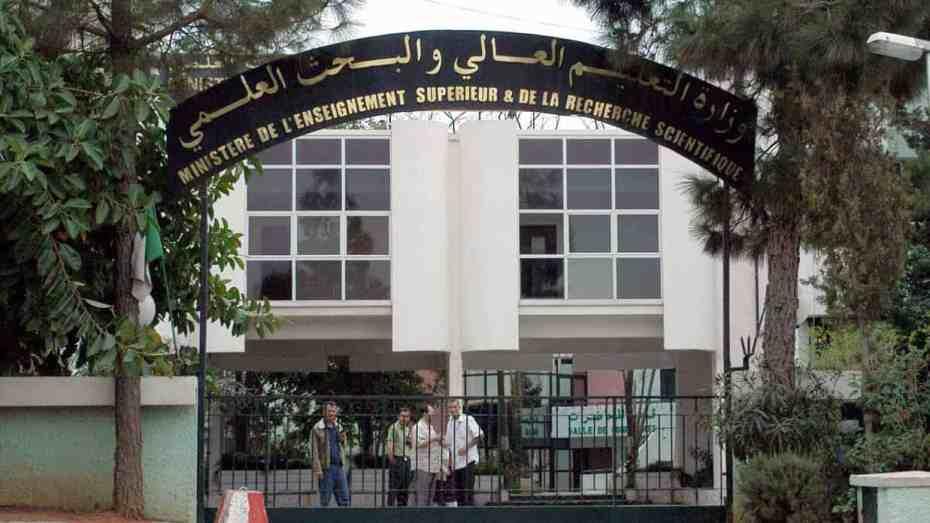 اتفاقية تعاون بين وزارة التعليم العالي ووزارتي الثقافة والتجارة