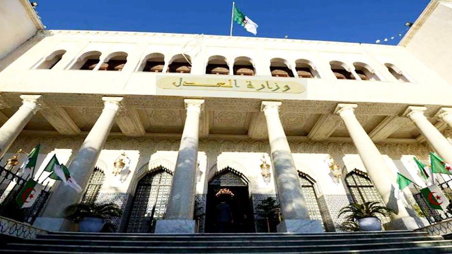 وزارة العدل تغير طريقة اختيارها للموظفين السامين
