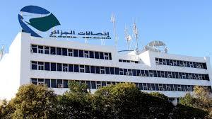 اتصالات الجزائر تمديد العمل بالتدابير الوقاية من كورونا