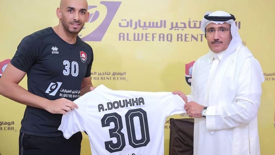 دوخة يحدد مستقبله مع الرائد السعودي