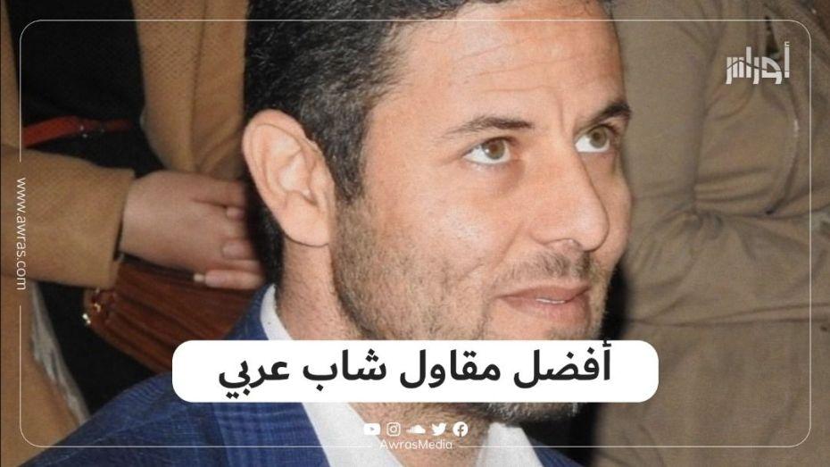 أفضل مقاول شاب عربي