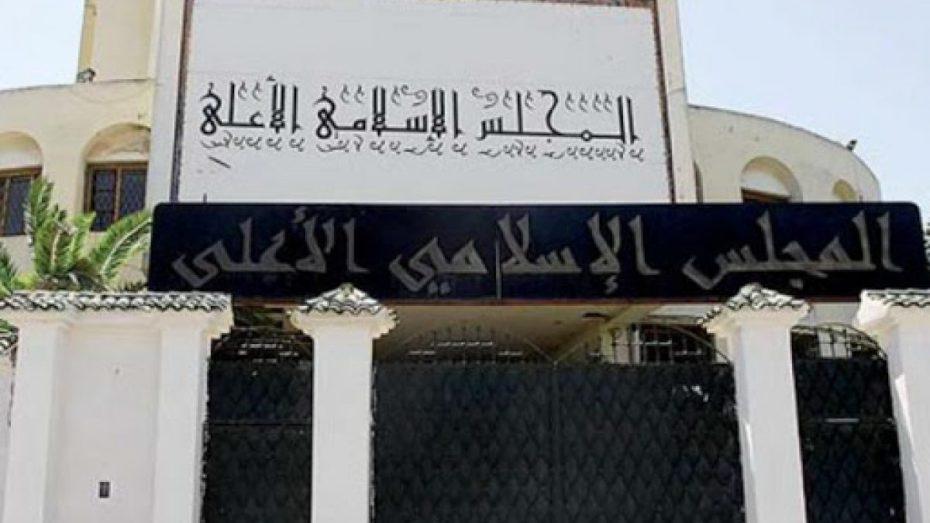 توسيع نشاط الصيرفة الإسلامية إلى 7 بنوك جديدة