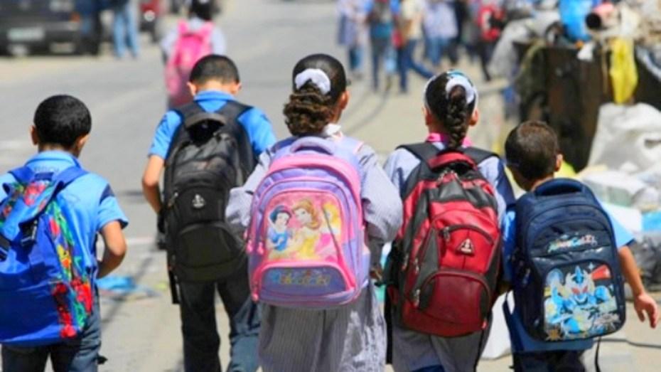 نقابات التربية تتنبأ بدخول مدرسي صعب