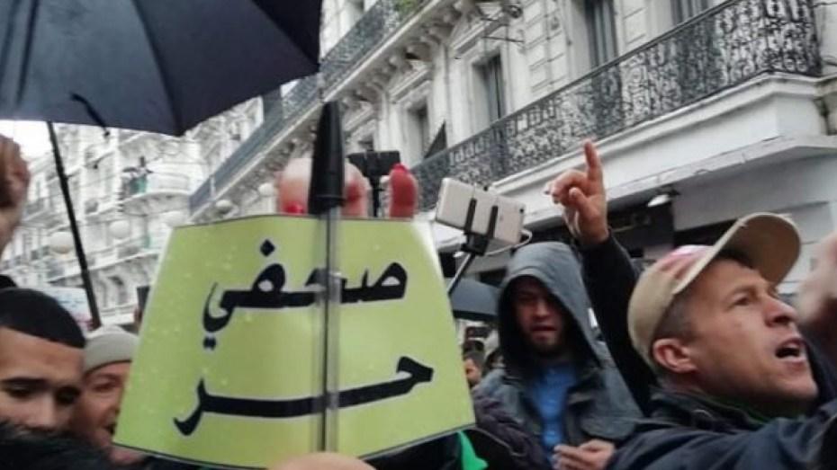 في اليوم الوطني للصحافة.. صحفيون يوجهون رسالة إلى السلطة