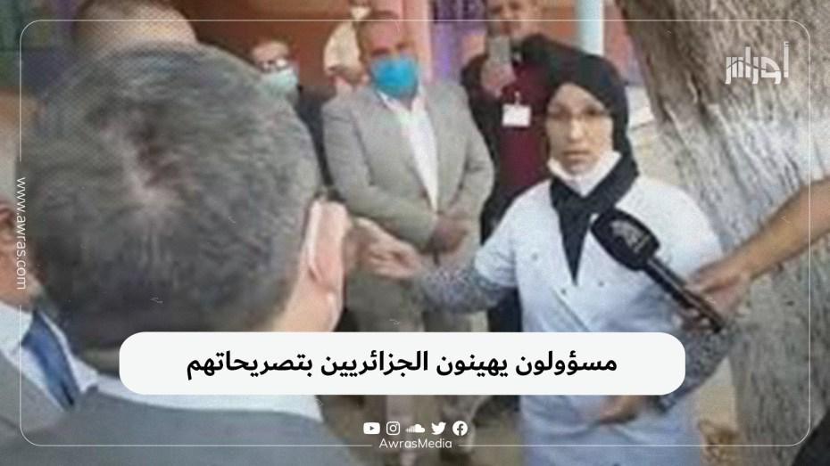 مسؤولون يهينون الجزائريين بتصريحاتهم