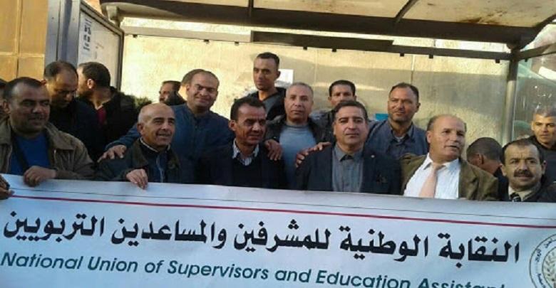 المساعدون التربويون يُصعدون.. الاحتجاج والإضراب