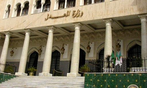 نحو إلغاء شهادتي الجنسية والسوابق القضائية في الـملفات الإدارية