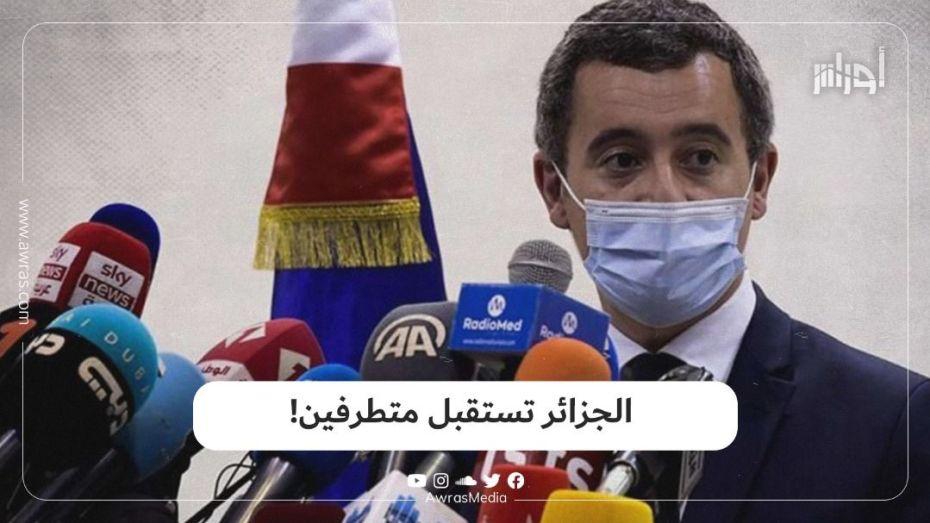الجزائر تستقبل متطرفين!
