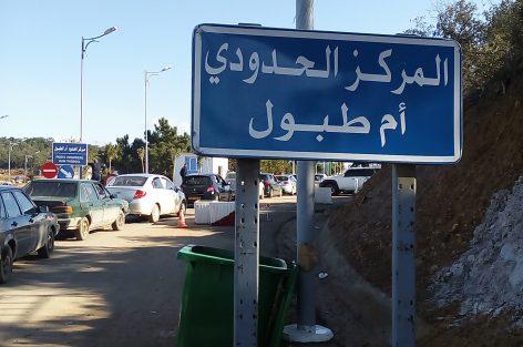 إجلاء المسافرين الجزائريين العالقين في تونس