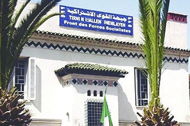 الأفافاس: تطبيع المغرب لن يغيّر مسار القضية الصحراوية