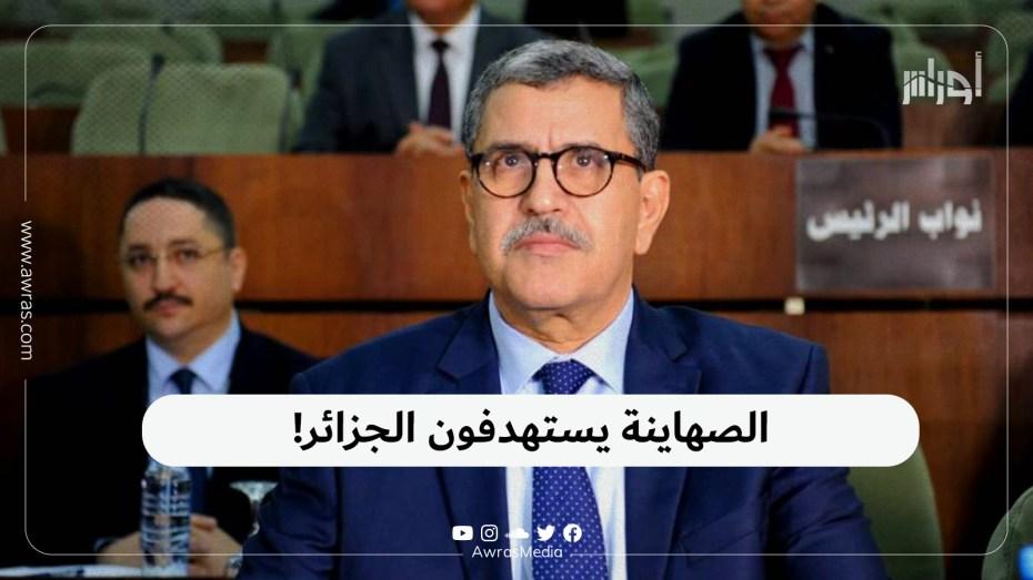 الصهاينة يستهدفون الجزائر!