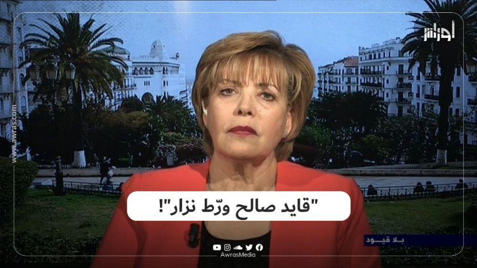 """""""قايد صالح ورّط نزار""""!"""