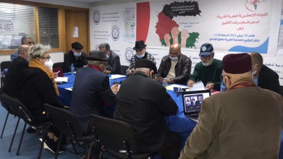 15 هيئة مغربية تؤسس جبهة لدعم فلسطين وإسقاط التطبيع