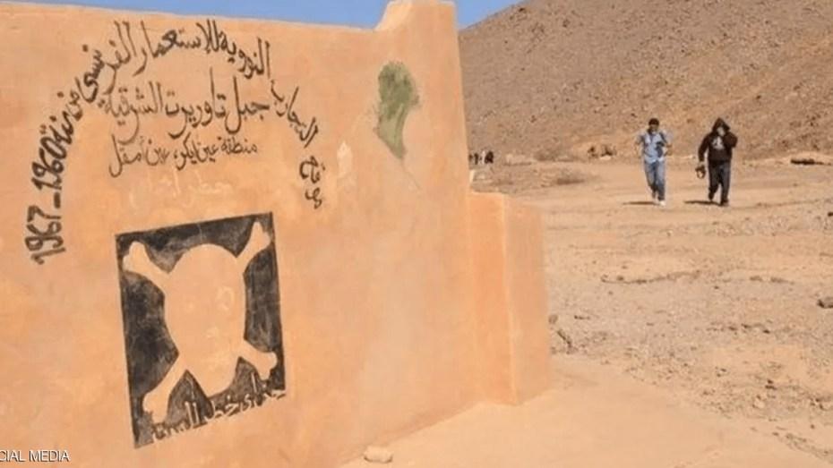 رغم رفعها السرية على أرشيف الثورة الجزائرية.. فرنسا تتحفظ على بعض الأسرار