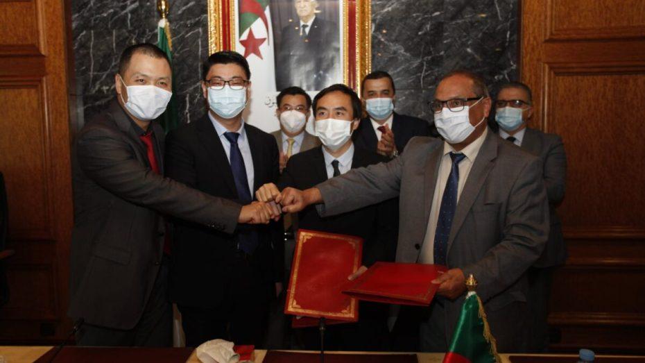 الجزائر توقع مذكرة تفاهم مع الصين لاستغلال منجم غار جبيلات بتندوف