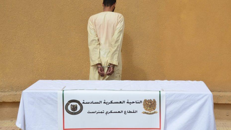 وزارة الدفاع: القبض على إرهابي حاول التسلّل عبر الحدود المالية