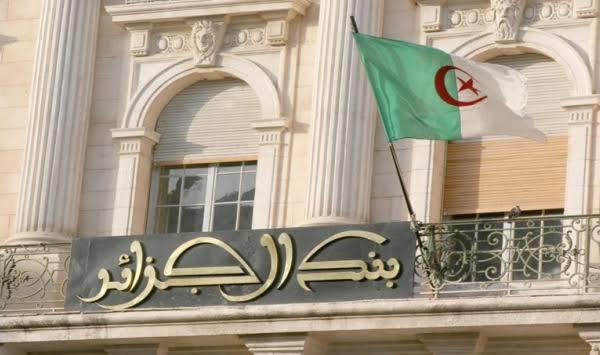 بنك الجزائر: تلقّي الحصول على عائدات مصدّري الخدمات الرقمية بالعملة الصعبة