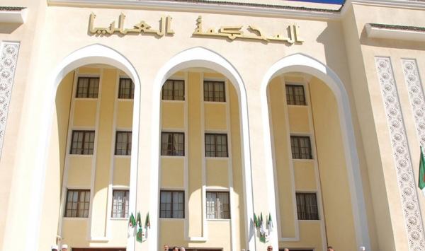 الشروع في مراجعة قوانين تشكيل المجلس الأعلى للقضاء