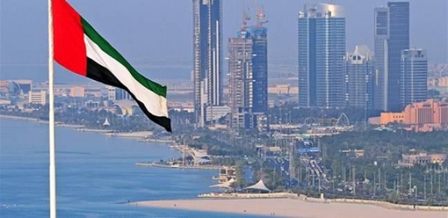 الإمارات تؤكد حرصها على تنمية علاقاتها مع الجزائر والمغرب