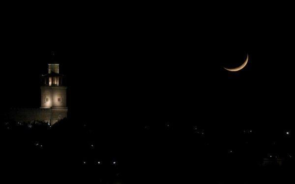 المحكمة العليا السعودية تحدد أول أيام رمضان