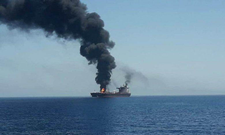 هجوم على سفينة صهيونية قبالة سواحل الإمارات