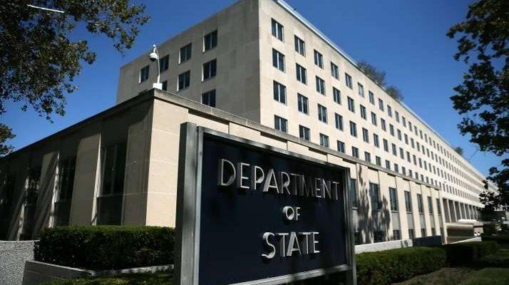 فتح باب التوظيف في السفارة الأمريكية بالجزائر
