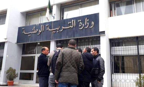 وزارة التربية تكشف موعد إعلان نتائج الامتحان المهني للترقية بقطاعها