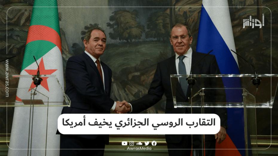 تطور العلاقات بين الجزائر ورسيا يثير مخاوف أمريكا.. شاهد التفاصيل