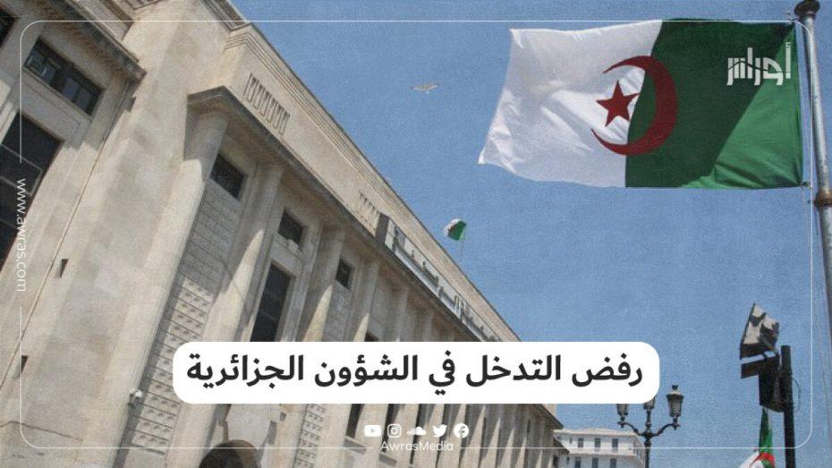مجلس الأمة الجزائري يرد على مناقشة مجلس الشيوخ الفرنسي لأوضاع #الجزائر الداخلية وحقوق الإنسان و #الحراك