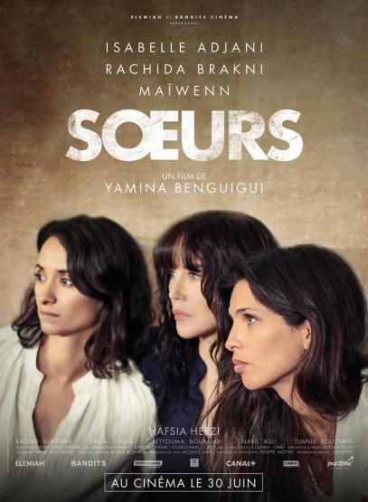 فيلم أخوات