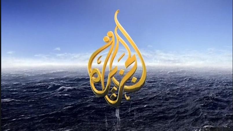 تبون يؤكد اعتماد مكتب الجزيرة في الجزائر بشكل رسمي