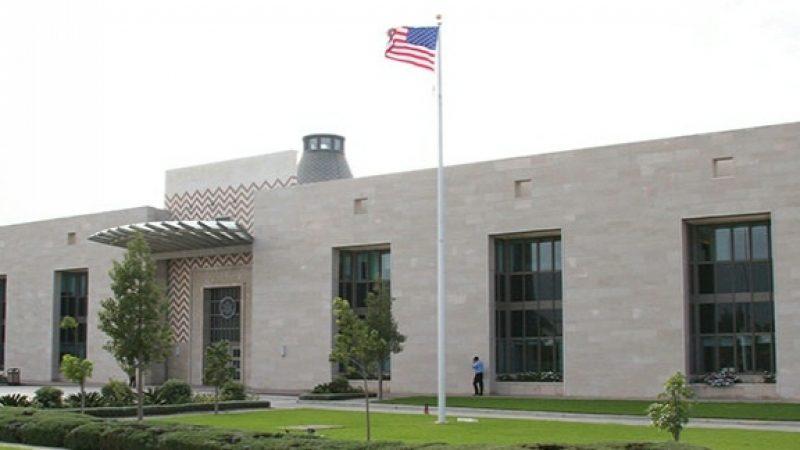براتب سنوي مغرٍ.. السفارة الأمريكية بالجزائر توظف