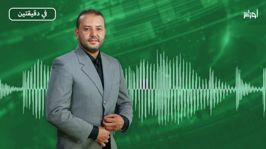 أخبار الجزائر في دقيقتين من أوراس | 21 جوان