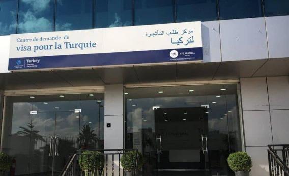 توقيف إصدار التأشيرات للجزائريين.. السفارة التركية ترد