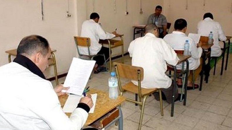 وزارة العدل تكشف نتائج امتحانات البكالوريا لفئة المحبوسين