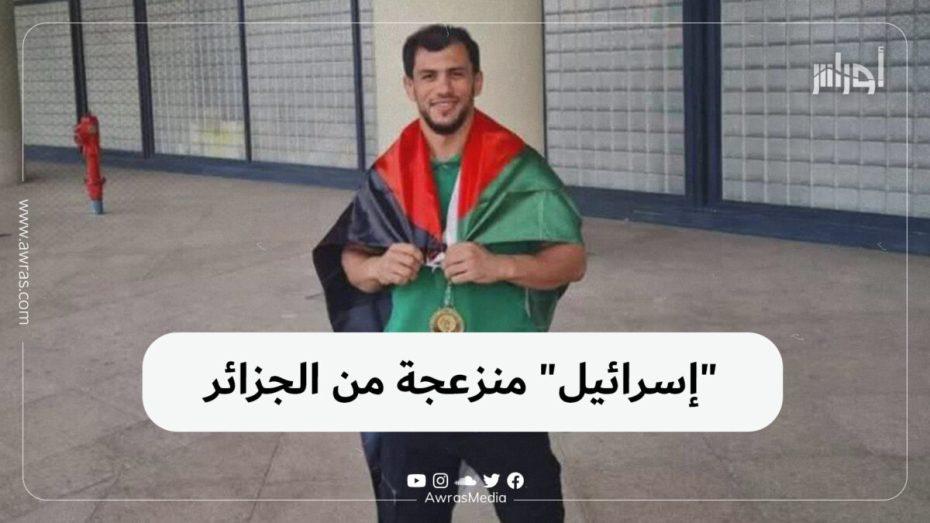 """""""إسرائيل"""" منزعجة من الجزائر"""