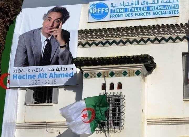 الأفافاس يصدر بيانا شديد اللهجة ضد المغرب
