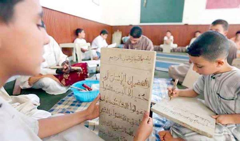 إيقاف التعليم القرآني بسطيف بسبب كورونا