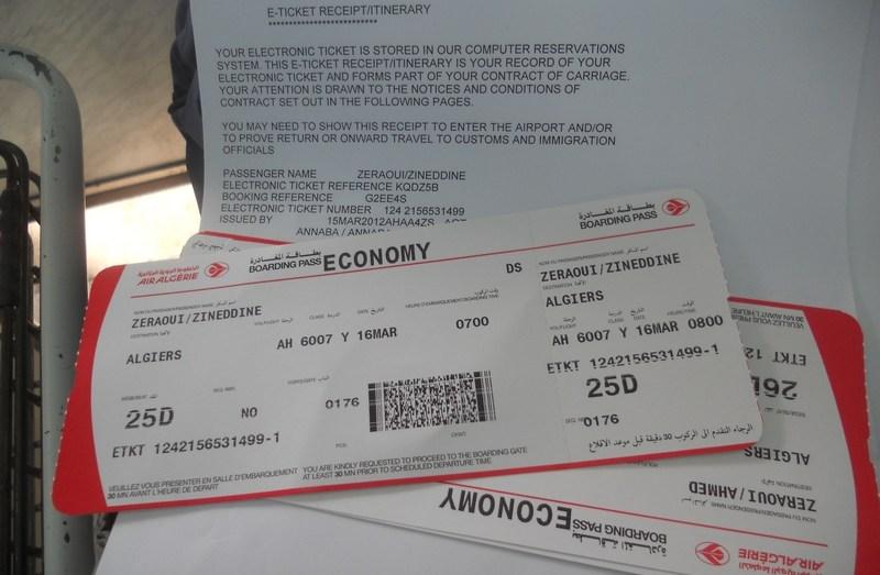 الجوية الجزائرية تدافع عن أسعار تذاكرها وتقارنها بأسعار الشركات الأخرى