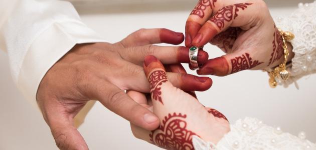"""تحت وسم""""تزوّجني دون مهر"""".. إطلاق حملة جديدة لتشجيع الشباب على الزواج"""