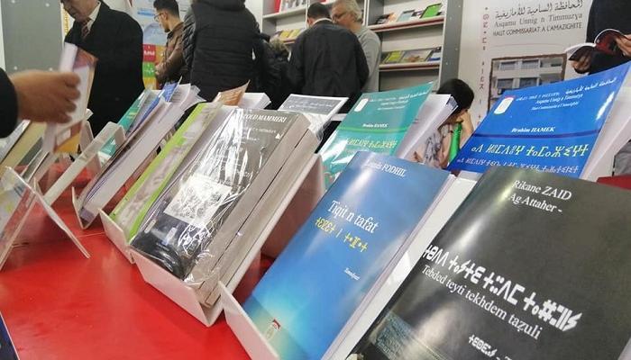 """""""ملتقى الكتاب الأمازيغي"""".. توصيات بجعل التظاهرة العلمية """"قبلة سنوية للكتّاب"""""""
